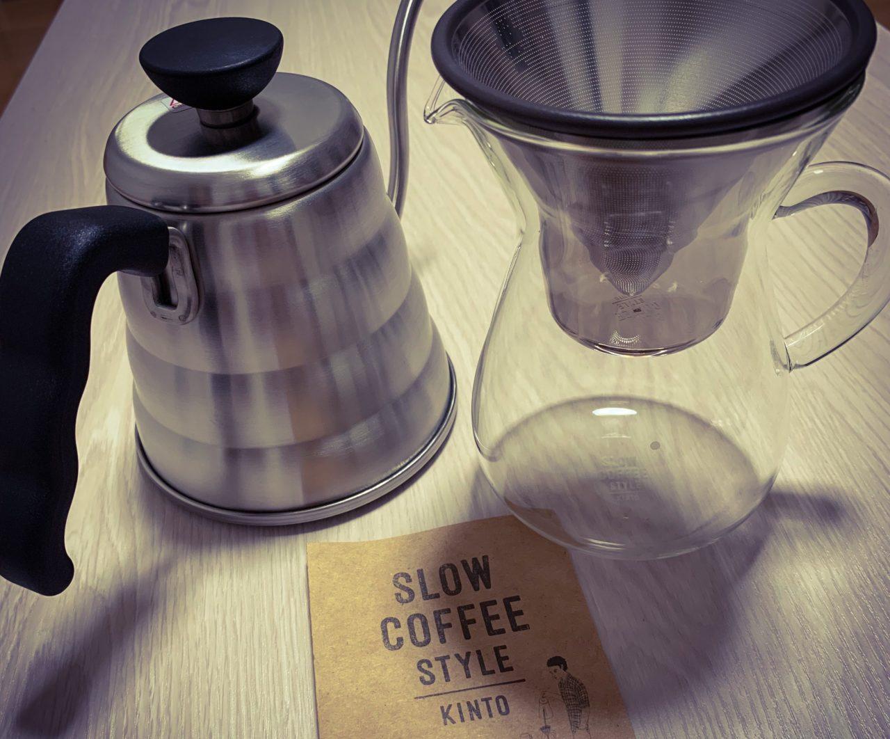 SCS コーヒーカラフェセット 2cups