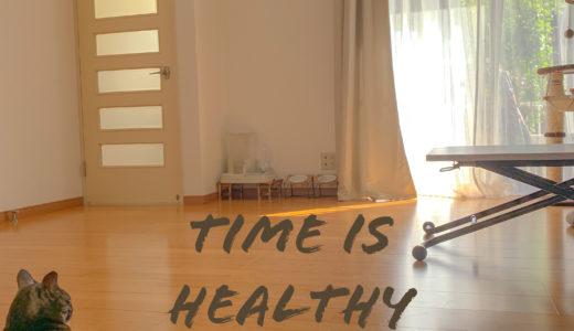 ゆっくり毎日を過ごす事で身も心も豊かになれる。タイムリッチこそ最強の健康法である理由。