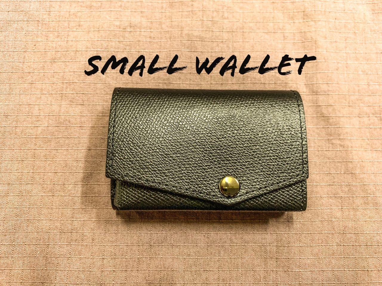 abrAsus 小さい財布のサイズはカードサイズ!