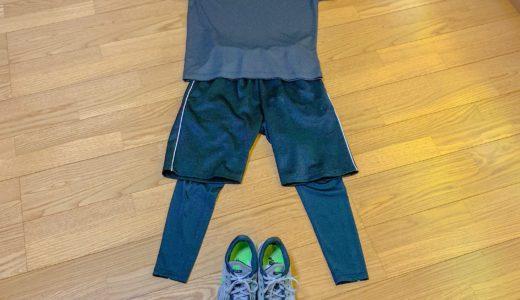 令和元年8月よりジョギング始めてます