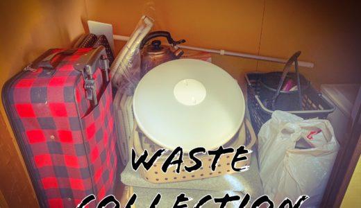 不用品をまとめて捨てたいなら不用品回収業者に頼んでしまうのが一番手っ取り早い。くらしのマーケットが安心で使いやすく便利です。