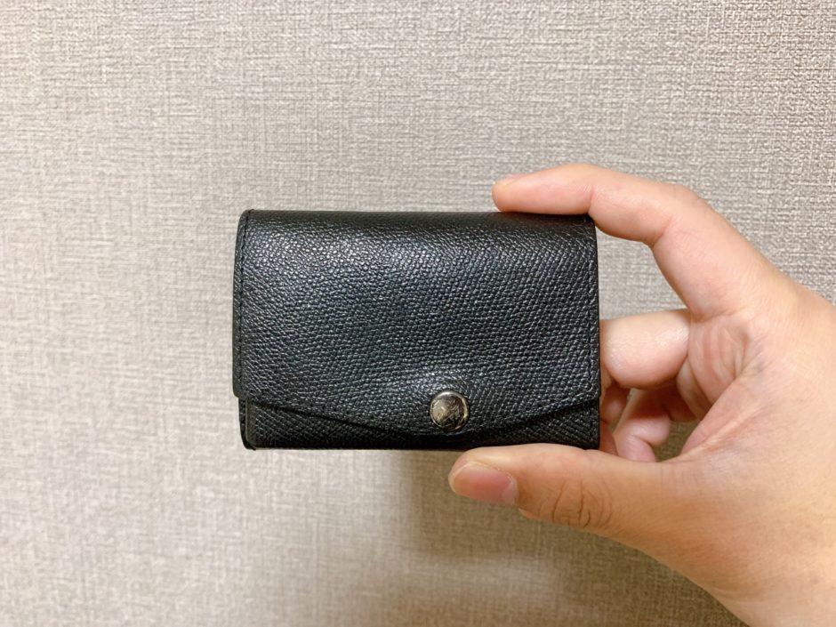 ミニマリスト必見!abrAsus 小さい財布を買ったのでレビューしていきます