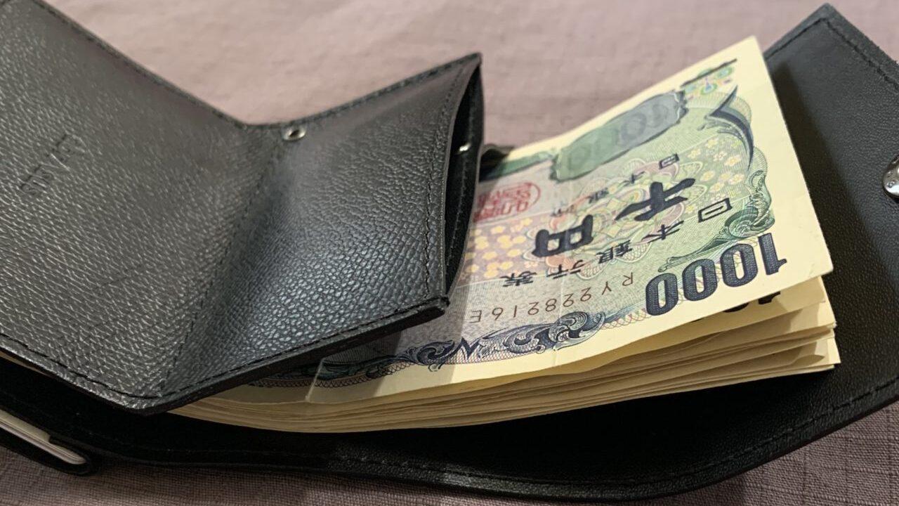 abrAsus 小さい財布を使ってみた【レビュー】お札の収納