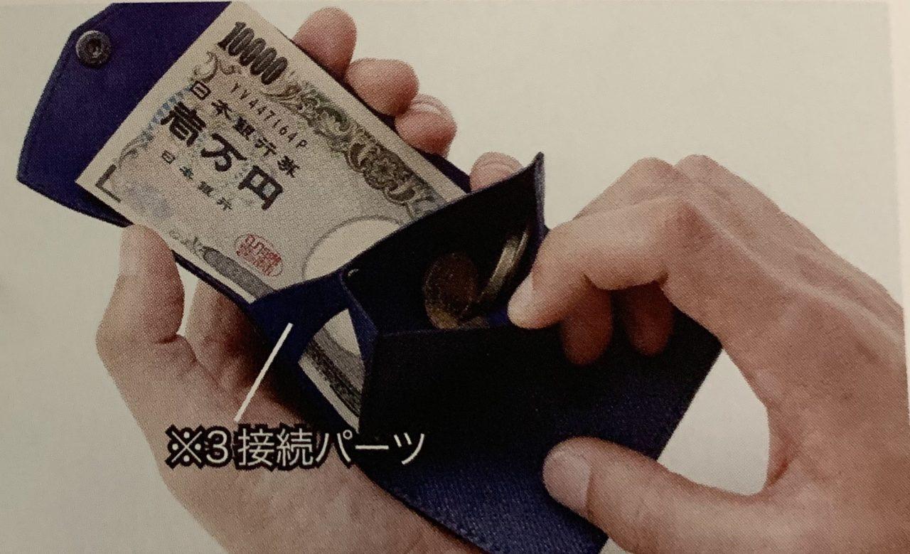 abrAsus小さい財布のサイズはカードサイズ!!