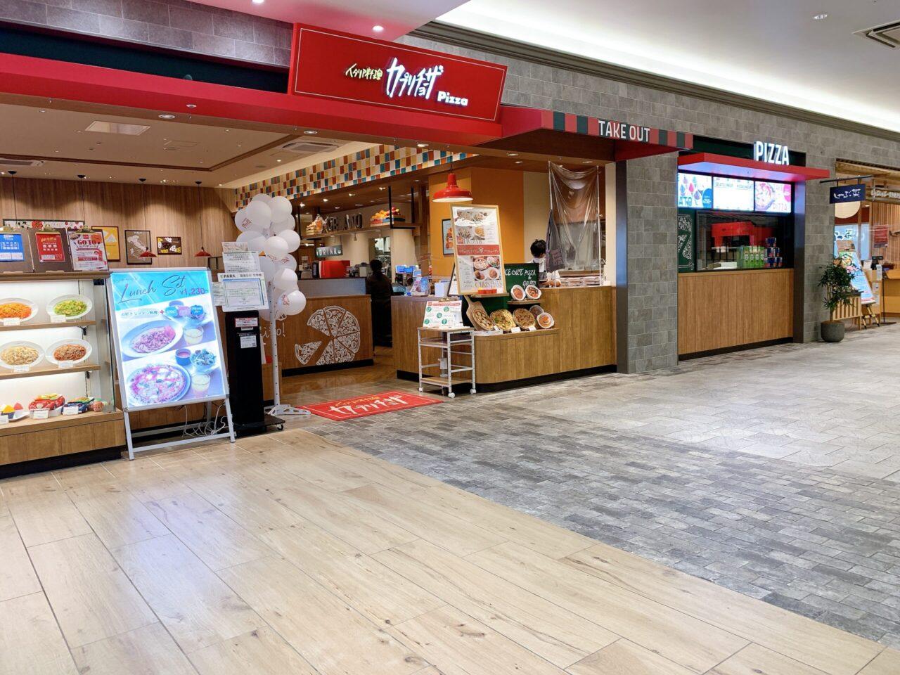 カプリチョーザ テラスモール松戸店の雰囲気