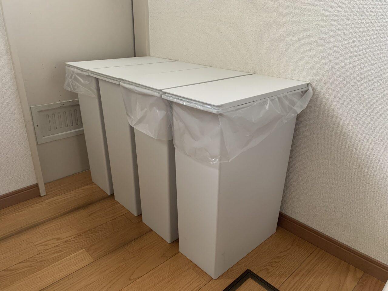 ミニマリストが手放して良かった物まとめ5選 ゴミ箱
