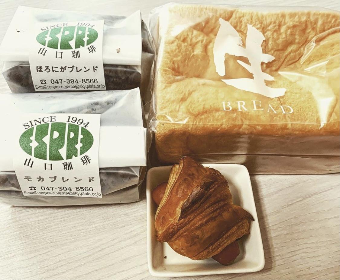 パン屋さん「サフラン北松戸店」と合わせるとさらに美味しい!