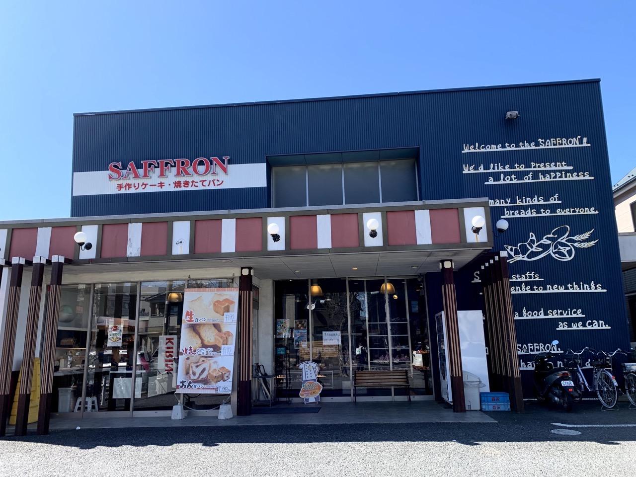 サフラン北松戸店
