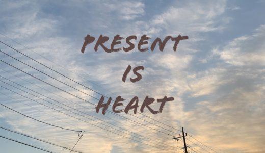 ミニマリストでもプレゼントは受け取るべき。人としての礼義を忘れずに。