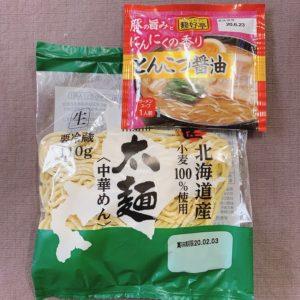 太麺 とんこつ醤油