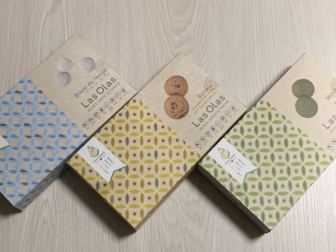 【LasOlas】(ラスオラス)のお菓子3種