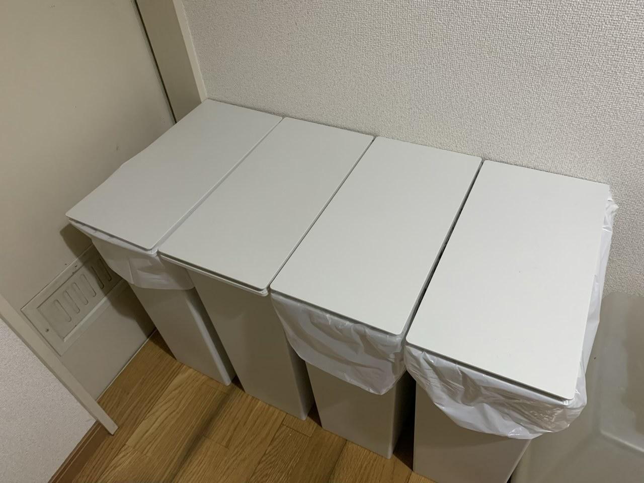 ゴミ箱の変化