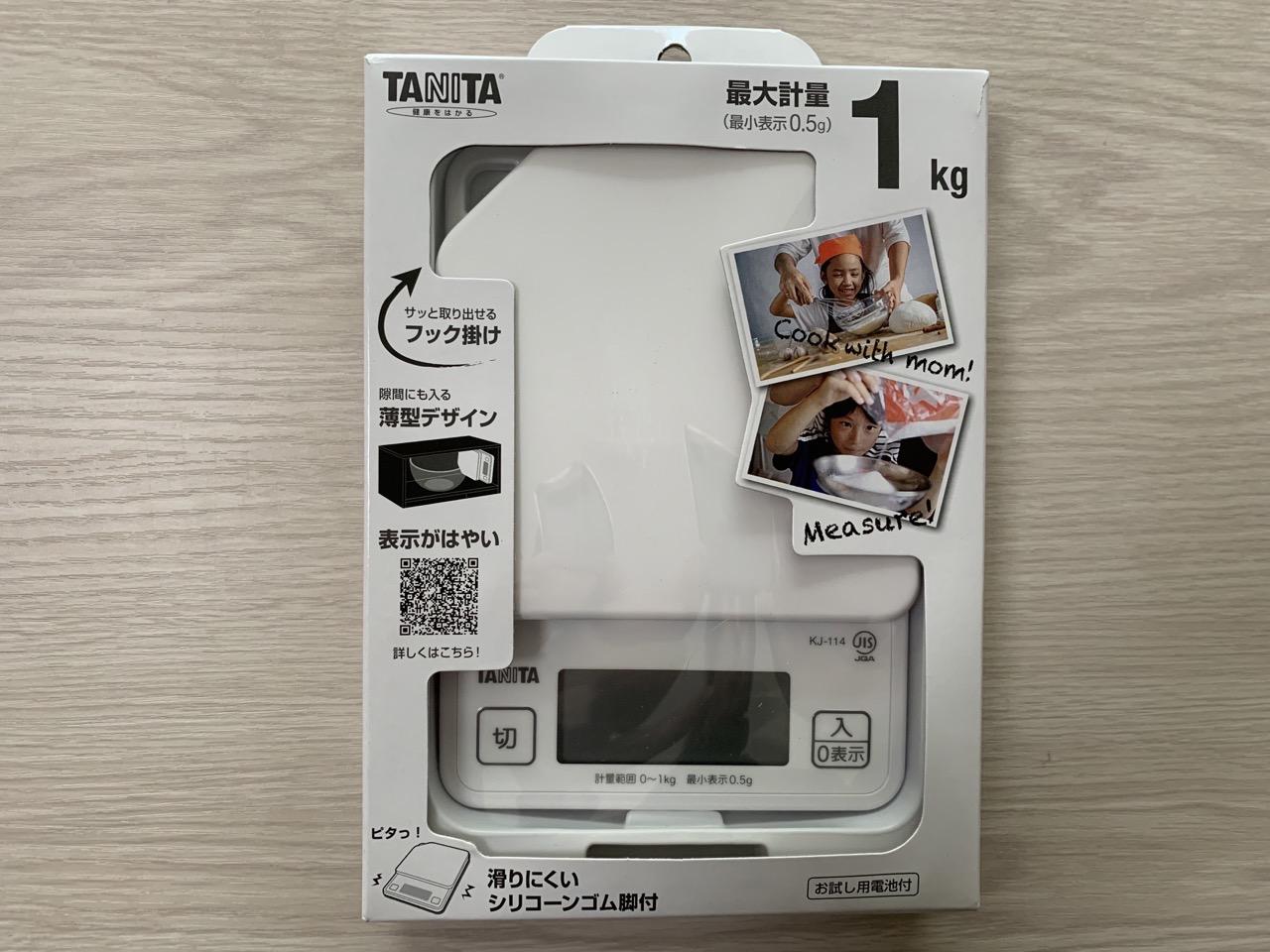 タニタ KJ-114-WH デジタルクッキングスケール