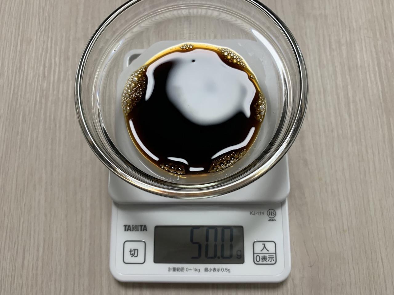 コーヒー50cc