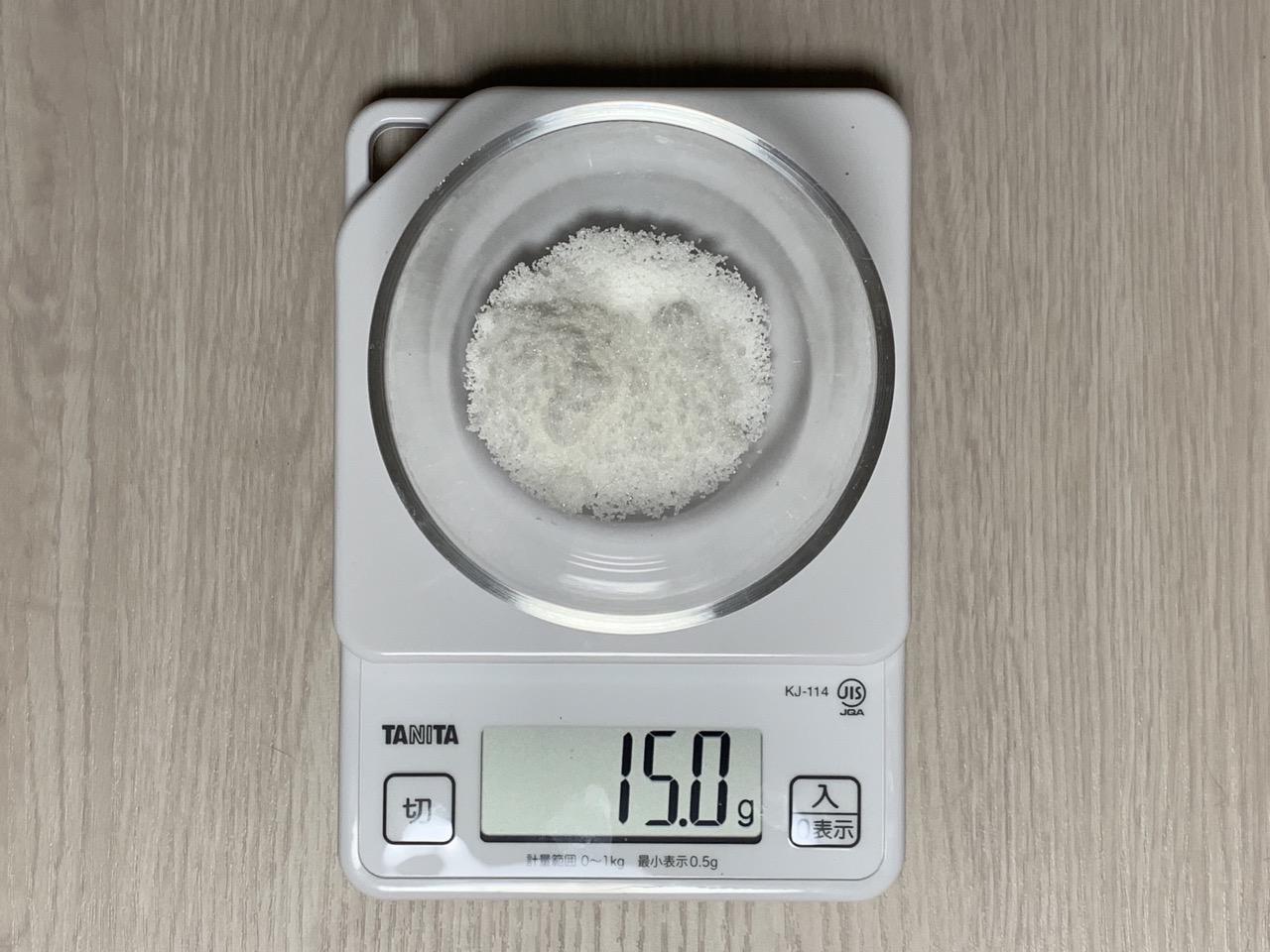 砂糖は15g使用