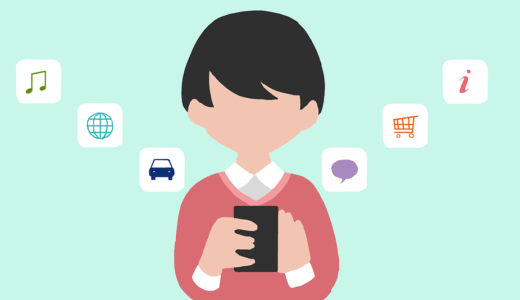 【WordPress】ブログ記事にスマホのアプリ紹介をするリンクを貼り付ける方法|アプリーチが使いやすくて便利!
