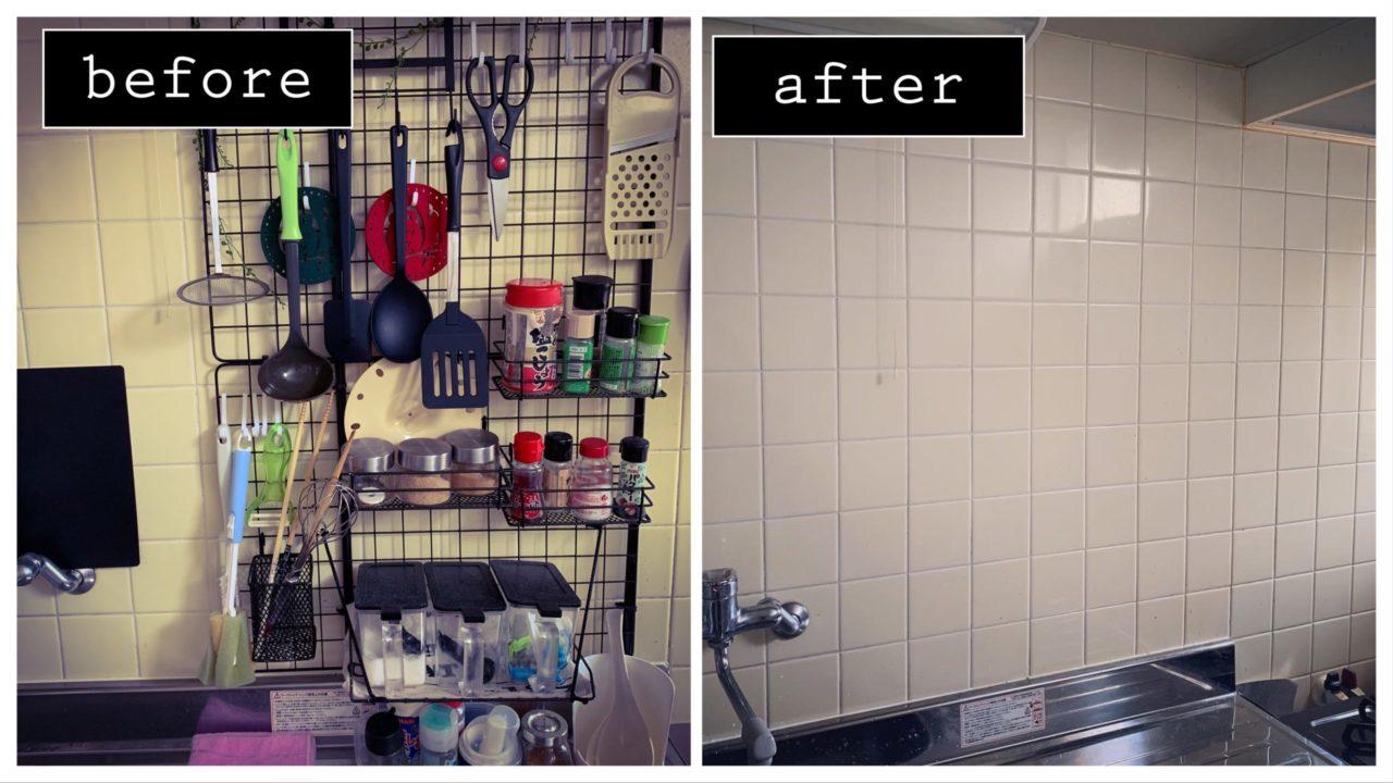 【ミニマリスト】キッチンをスッキリ見せる収納を実践してみました。