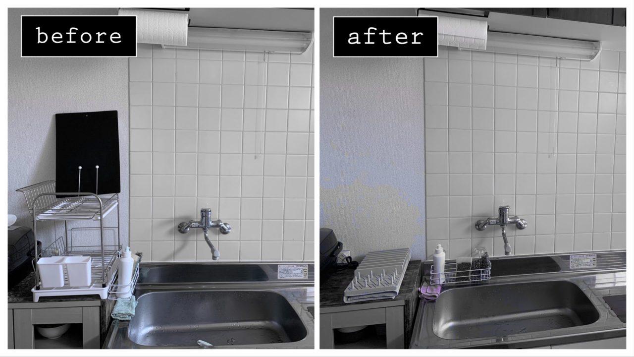 ニトリの水切りマットが身軽で超便利|洗い方や手入れについて