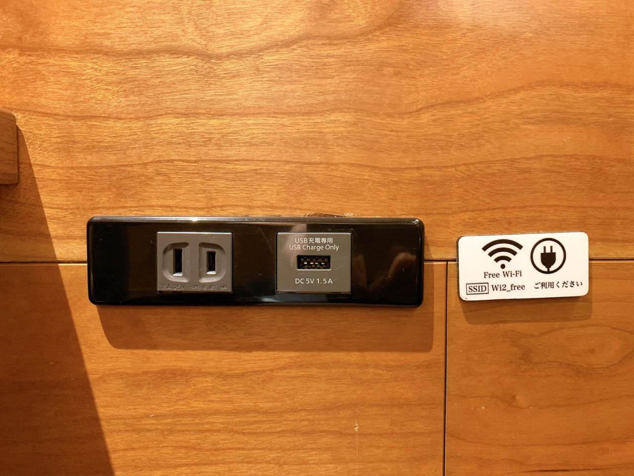 電源・Wi-Fi完備でPC作業、ノマドワークに最適!