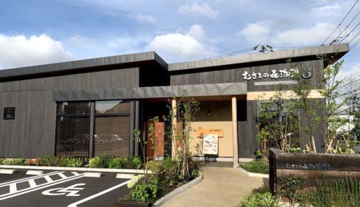 むさしの森珈琲 松戸新田店はモーニング利用ができて便利!メニューも充実した快適カフェでした