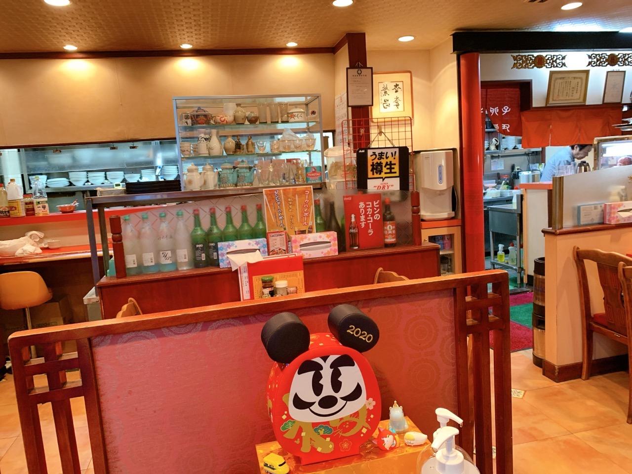 中華店「大八北珍」の雰囲気