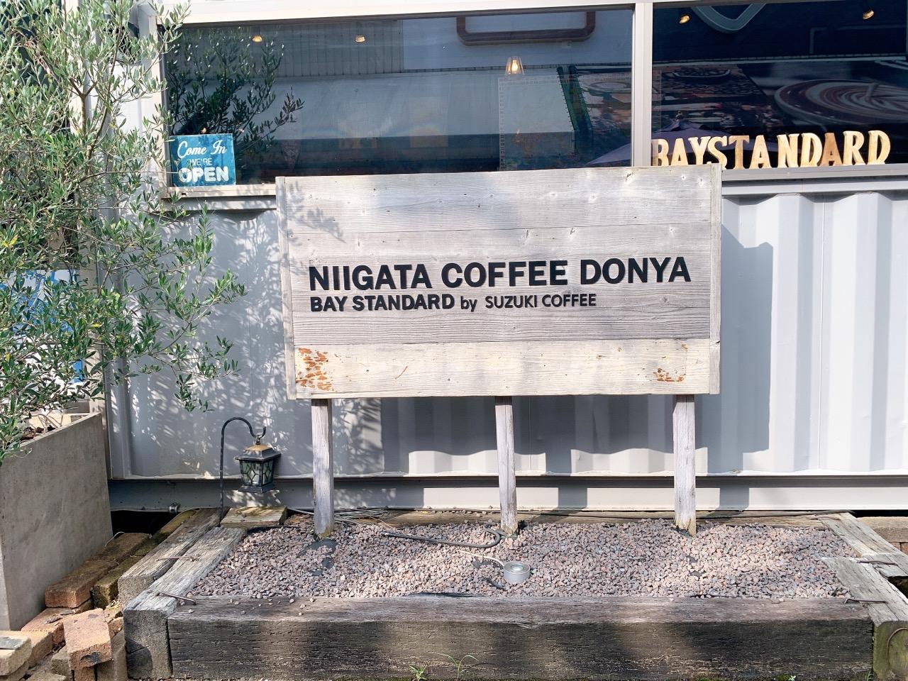 新潟珈琲問屋(NIIGATA COFFEE DONYA BAY STANDARD)・店舗情報