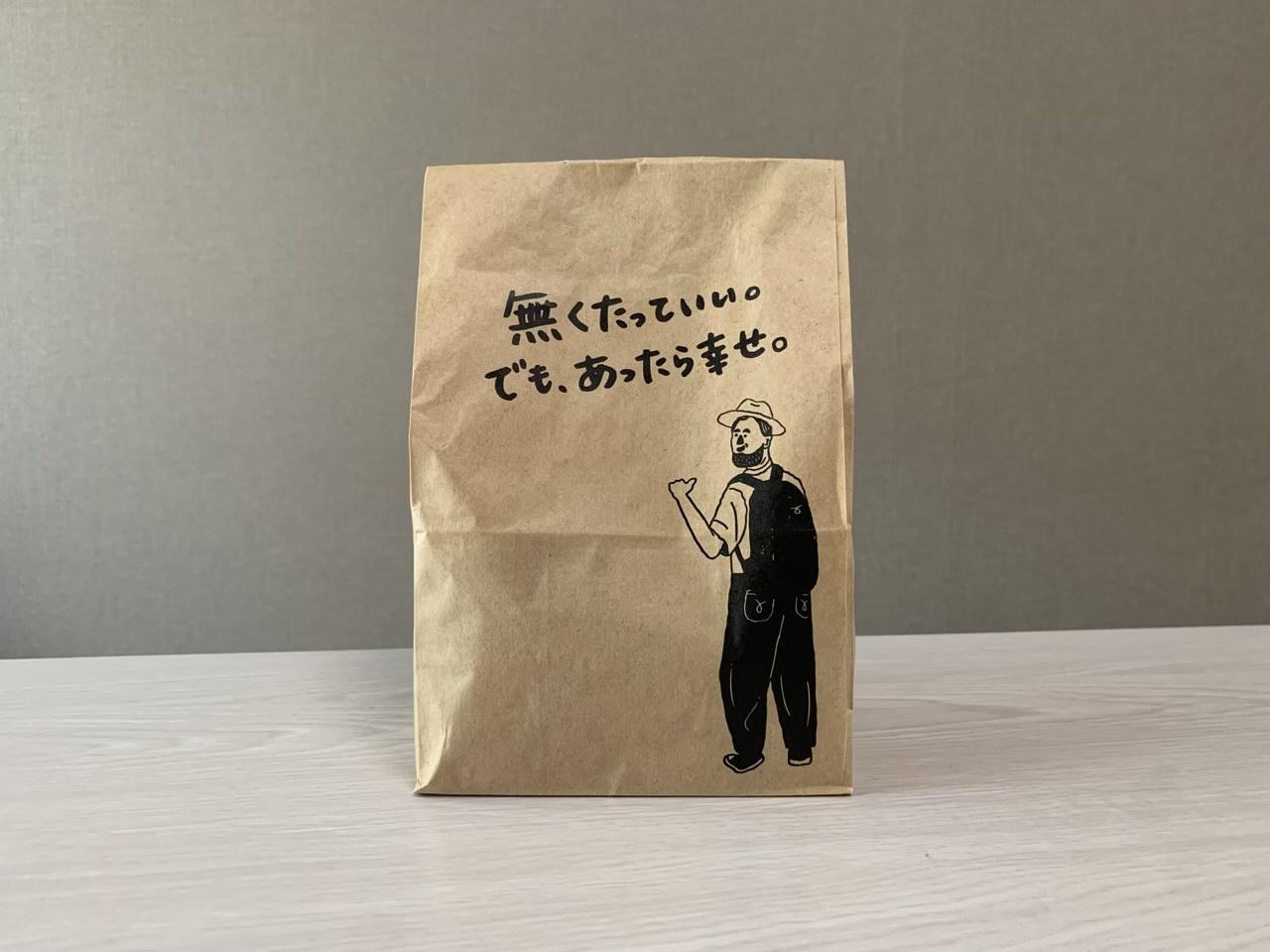 新潟珈琲問屋(NIIGATA COFFEE DONYA BAY STANDARD)の細やかな心遣いはこんなところにも…