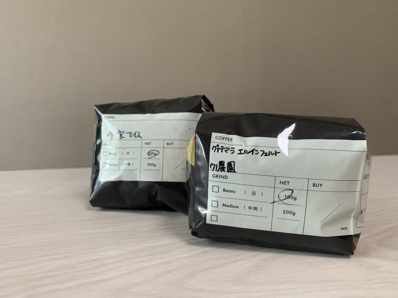 2種類のコーヒー豆を購入