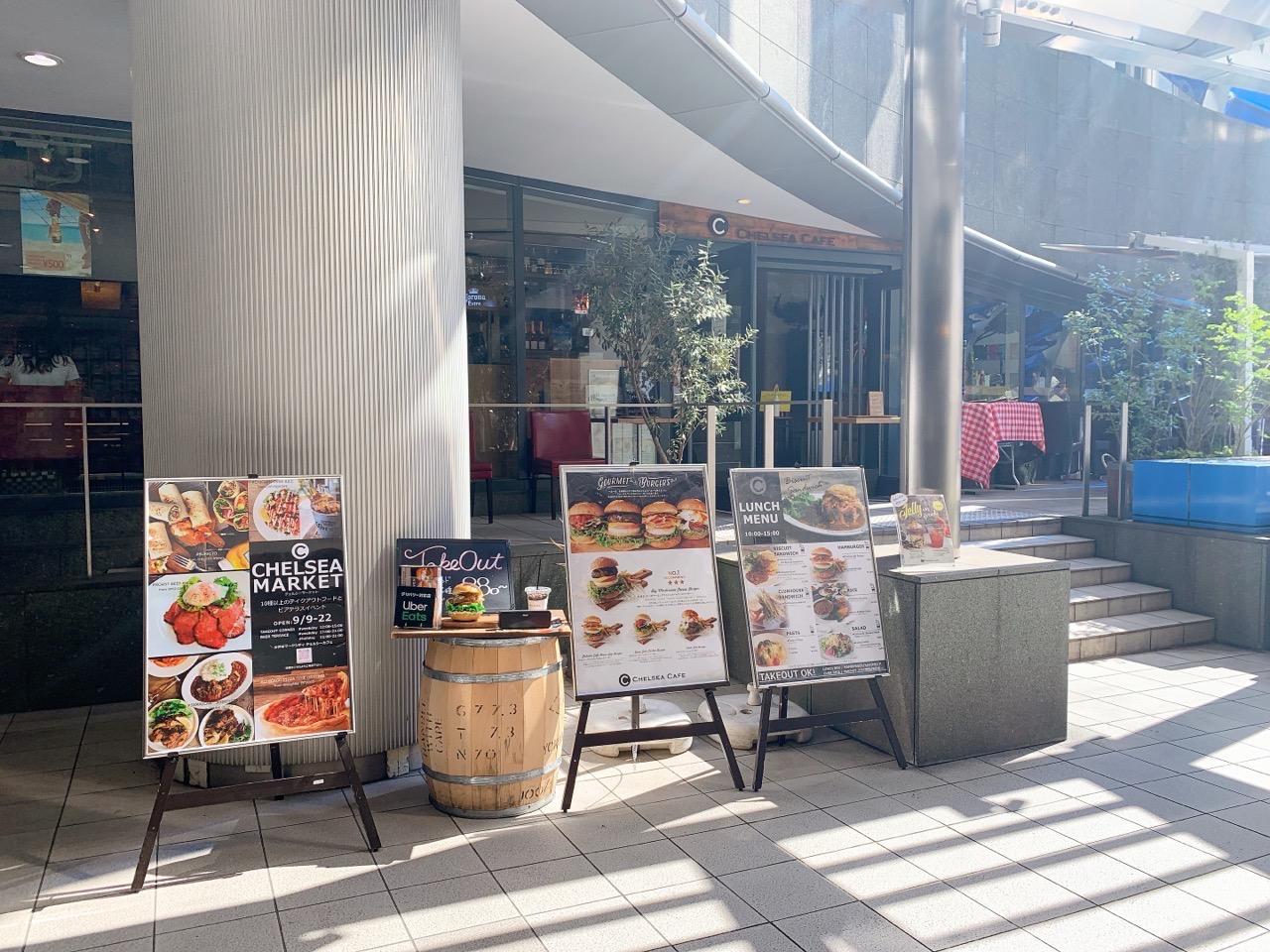 Chelsea Cafe 渋谷マークシティ店の雰囲気やメニュー