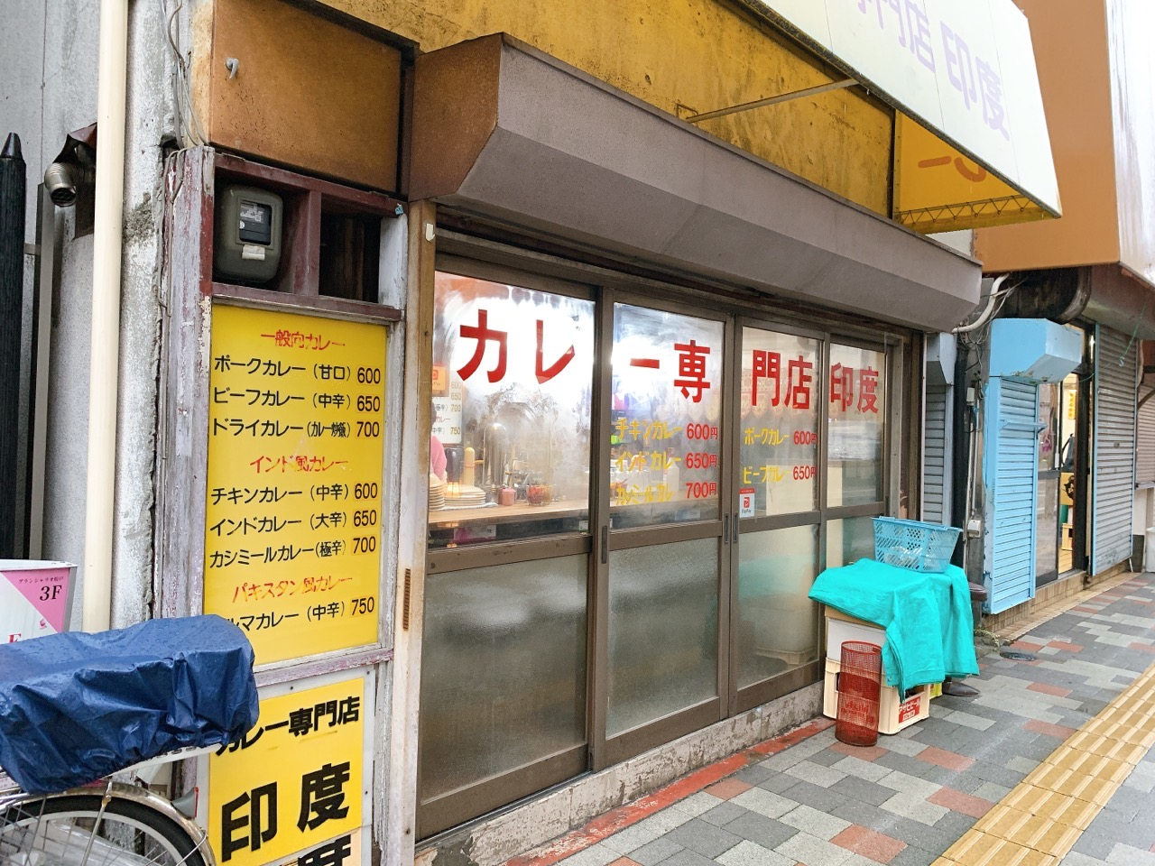 まとめ:【松戸】カレー専門店 印度は意外と居心地の良い日本人向けのカレー屋さんだった