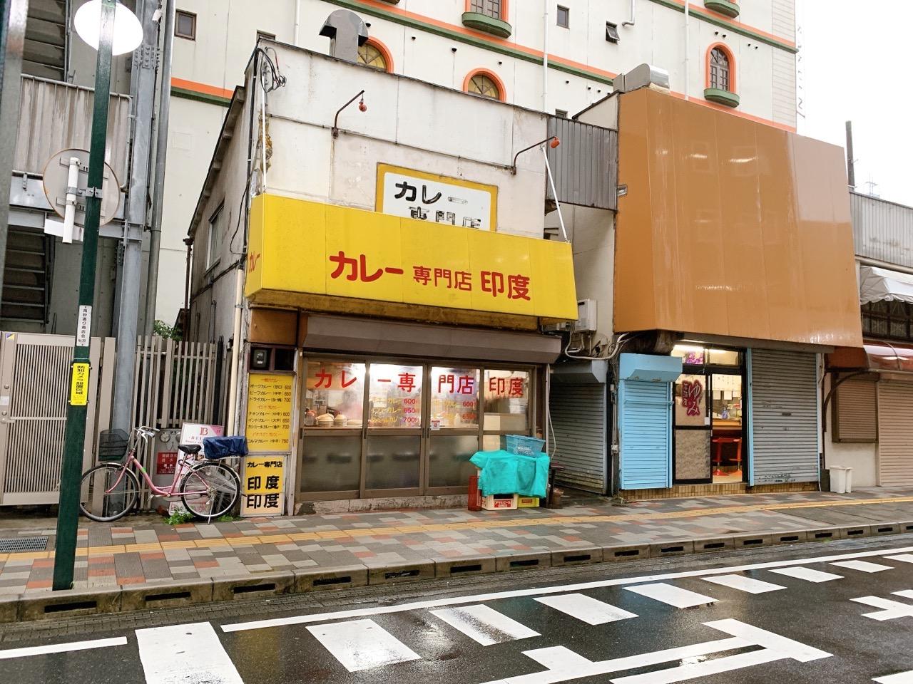 【松戸】カレー専門店 印度の雰囲気について