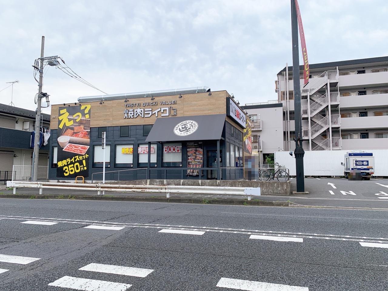 焼肉ライク 松戸南花島店に行ってきました