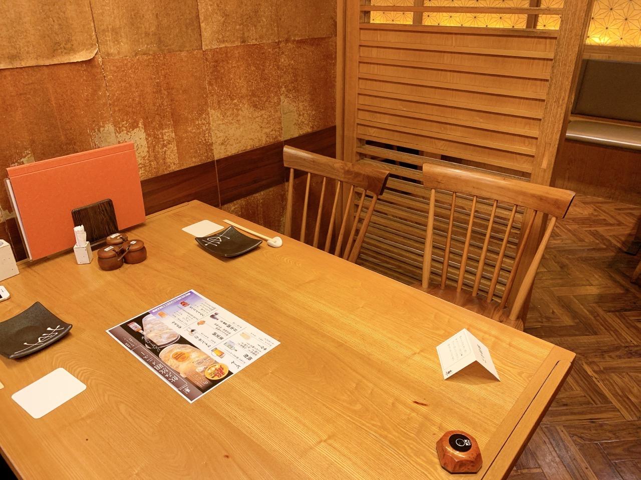 よりプライベートを楽しみたいなら個室が最適!