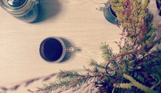 お洒落な耐熱グラス「KINTO (キントー)UNITEA カップ 350ml」でコーヒーを飲んでみた|使い心地や評価について