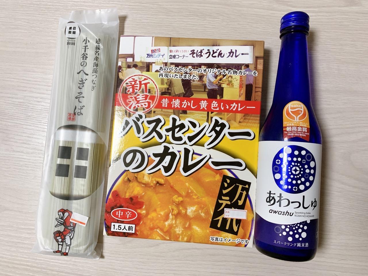 まとめ:新潟でお手軽なお土産を買うならカレー・蕎麦・日本酒で決まり!