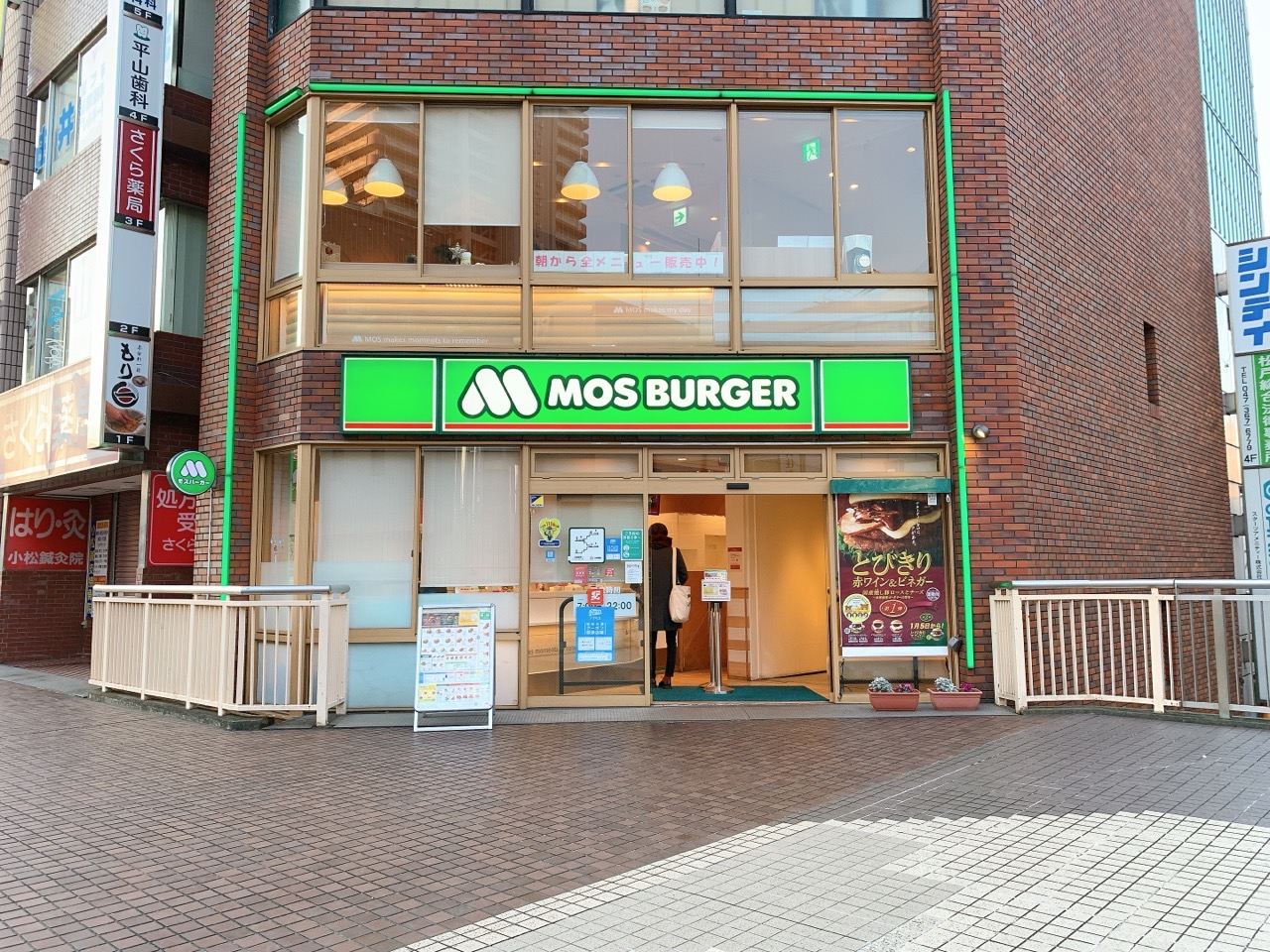 まとめ:モスバーガー 松戸駅東口店は作業向きなプチ贅沢ファーストフード