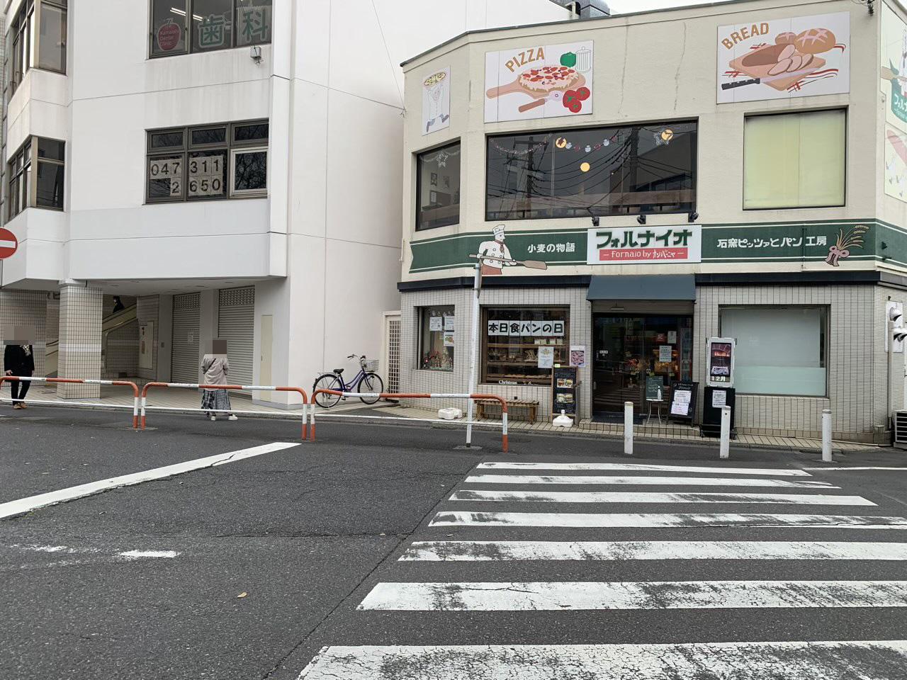 石窯ピッツァとパン工房 フォルナイオ・店舗情報
