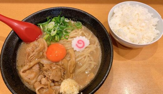 肉玉そば おとど 北松戸本店は超絶ご飯が進みます!メニューや雰囲気を紹介【評価】