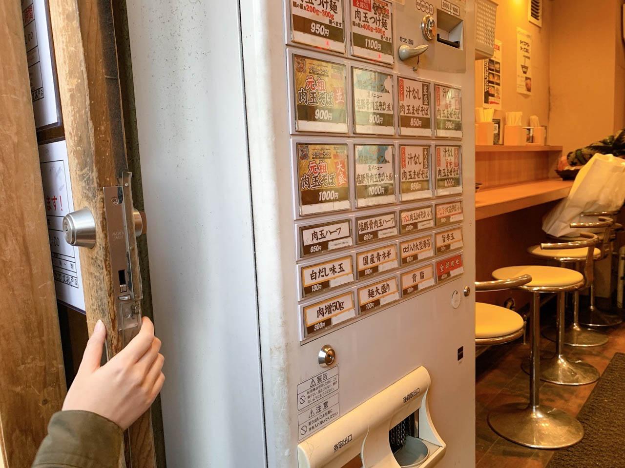 肉玉そば おとど 北松戸本店を利用してみた