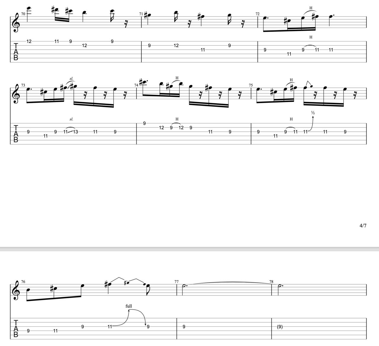 さわがしいまち|beco(騒音のない世界)のギターフレーズ解説!【楽譜(tab譜)付】 間奏 ギターソロ