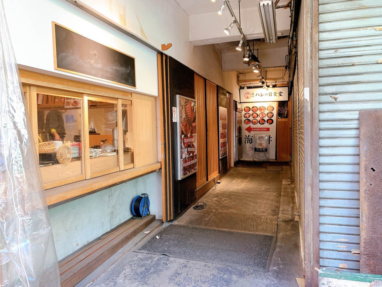 【築地】ハレの日食堂の雰囲気