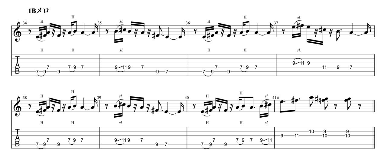 明くる日の忘却|beco(騒音のない世界)のギターフレーズ解説!【楽譜(tab譜)付】 Bメロ