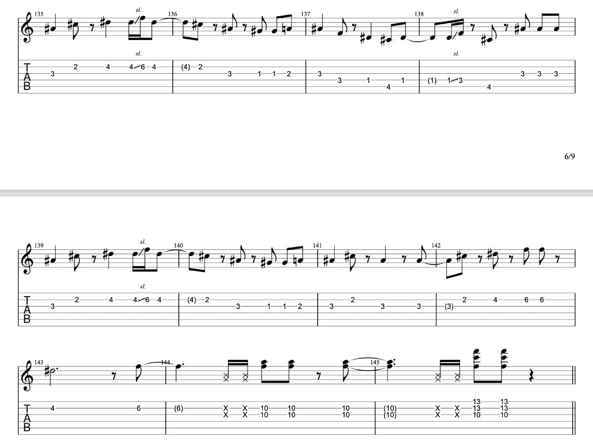 ニンニン忍者 beco(騒音のない世界)のギターフレーズ解説 3Cメロ