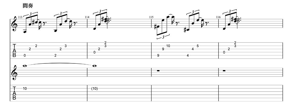 ショートフィルム beco(騒音のない世界)のギターフレーズ解説【楽譜(tab譜)付】間奏