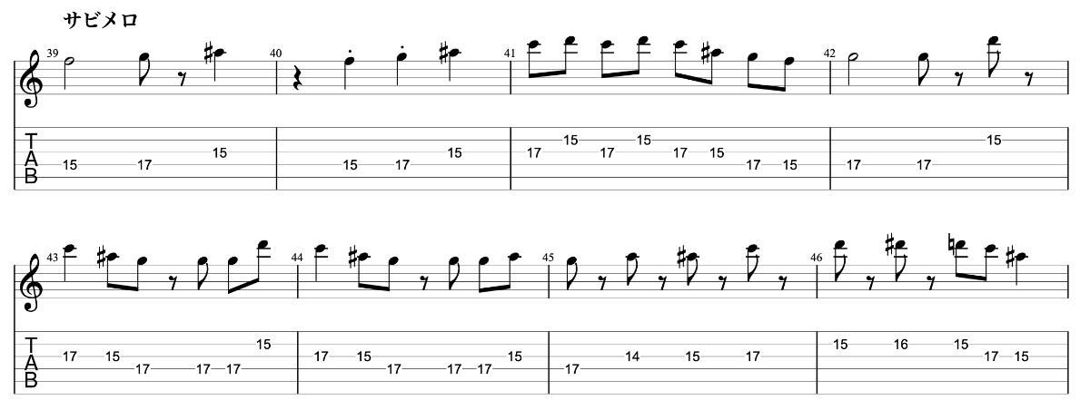ジェットペンギン beco(騒音のない世界)のギターフレーズ解説