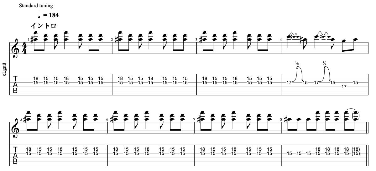 花火 beco(騒音のない世界)のギターフレーズ解説【楽譜(tab譜)付】 イントロ