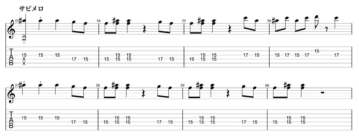 花火 beco(騒音のない世界)のギターフレーズ解説【楽譜(tab譜)付】