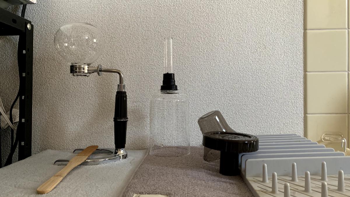 サイフォン式コーヒー・洗い方
