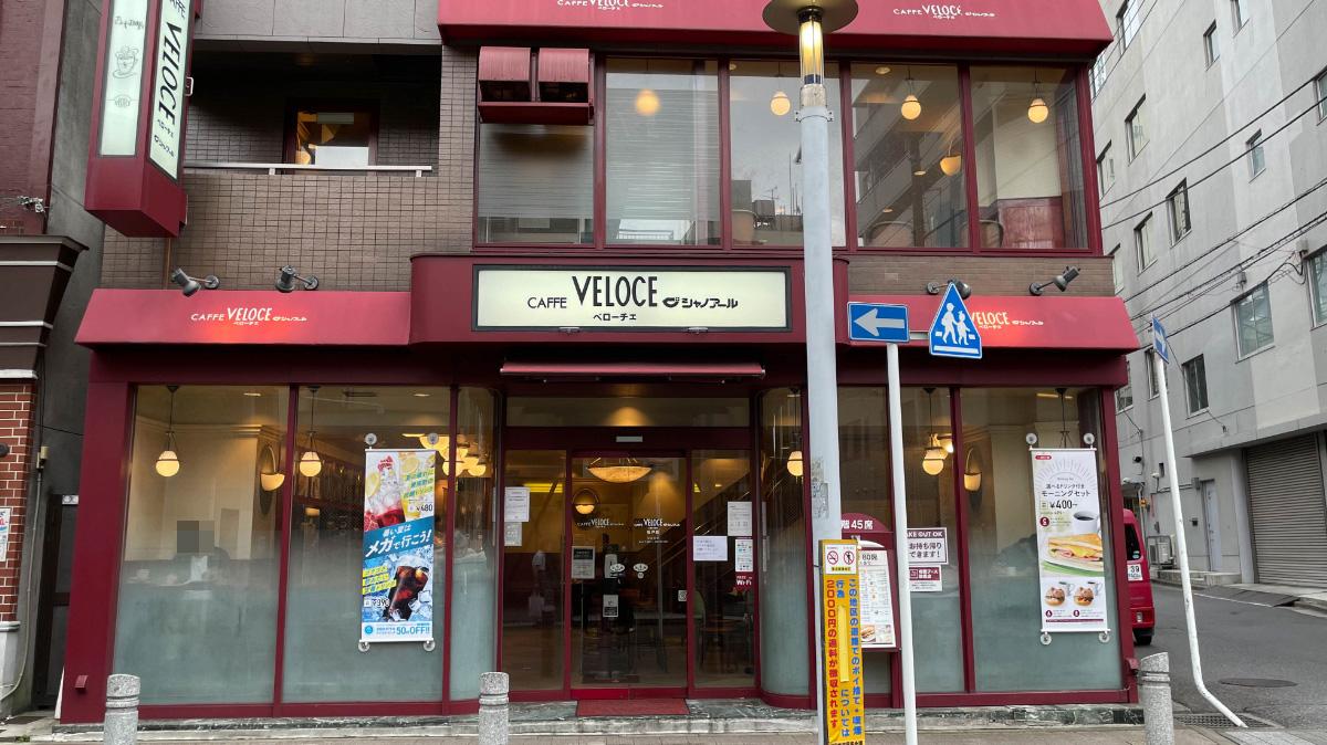 カフェ・ベローチェ 松戸店・外観