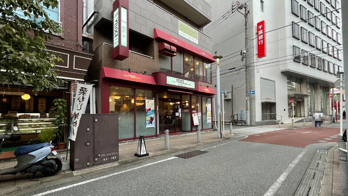 カフェ・ベローチェ 松戸店・店舗情報